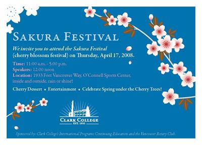 2008 Sakura Festival postcard
