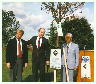Tree planting dedication on Arbor Day 1990